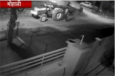 tractor vicious thieves stole from the house video