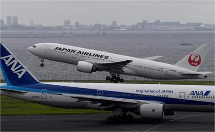 japan airlines change  taiwan  to  china taiwan  on websites