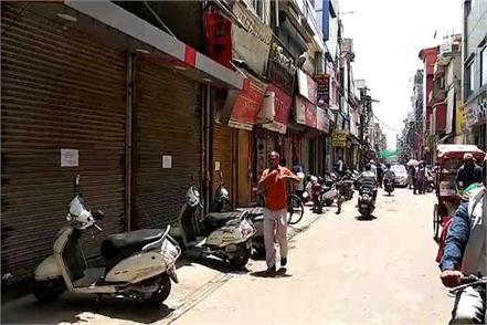 municipal corporation big action sealed 80 shops overnight
