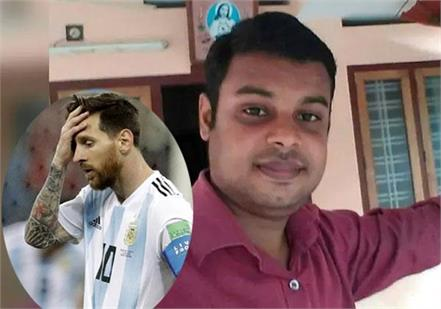 after big loss of argentina fan go for suicide