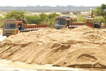 illegal quarrying of sand running from the lorr