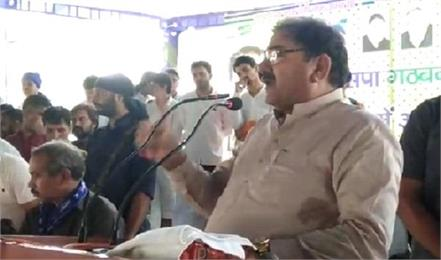 abhay chautala speaked in jail bharo movement in rewari