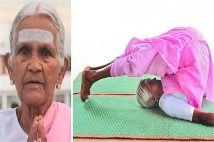 98 year old yoga instructor