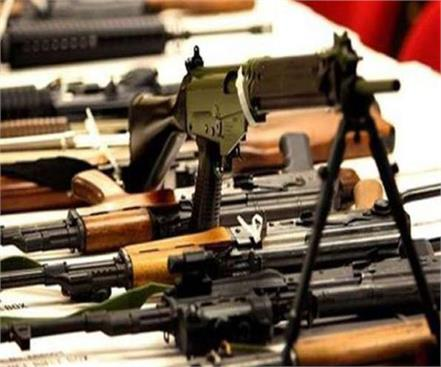 delhi ncr was to scare the plot arms recovered