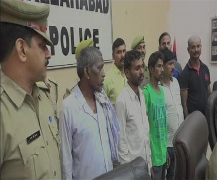 allahabad illegal weapon factory busted 4 smugglers arrested