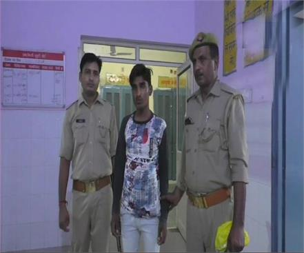 up rape with 15 year old teenager police arrested accused