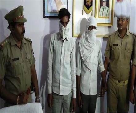 the case of burning alive women after gangrape police arrest 3 accused