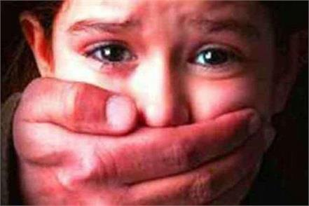 six year old innocent attempted rape arresting accused