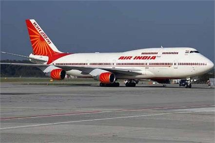 bed bugs in air india flight