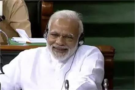 pm modi laughs after rahul gandhi speech