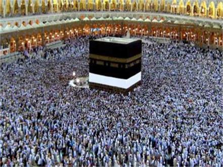 news of haj yatra from indore