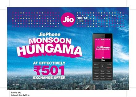 you can get new jiophone for rs 501 from july 21