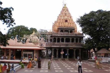 in spite of millions of expenditure in the mahakal temple