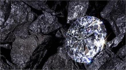 quadrillion tonnes of diamond found hidden in centre of earth