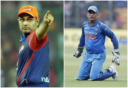 virender sehwag statement on dhoni poor performance