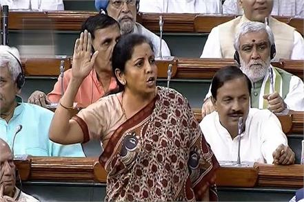tdp mp annoyed sitharaman by commenting on pm
