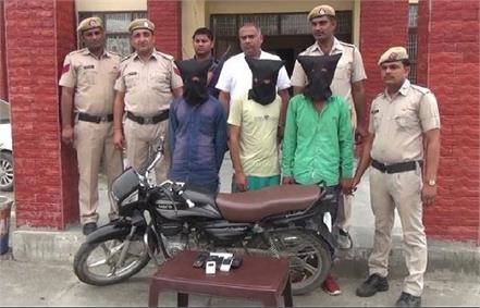 three snatcher arrested for mobile snatching