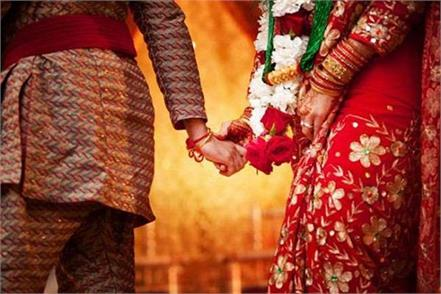 boy gets married to classmate s mother