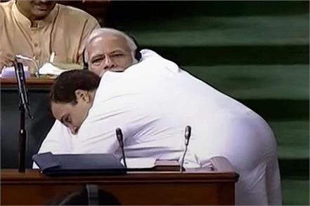 omar abdullah ridiculed rahul s  hug