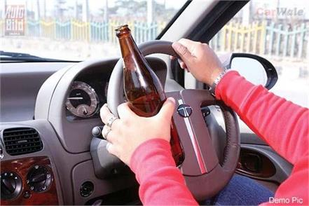 if you are thinking of driving and drinking alcohol then read this news first