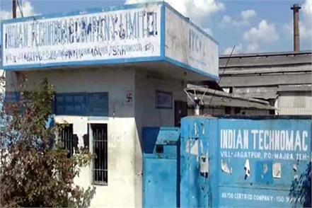 indian technomac scam cid raid in printing press