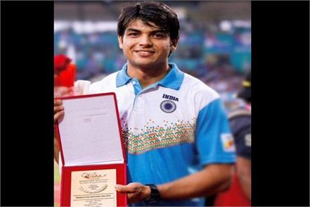 gold medal winner neeraj chopra will represent india in asian games