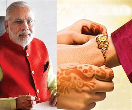 instead of rakhi pm modi bundelkhand women ask for this gift