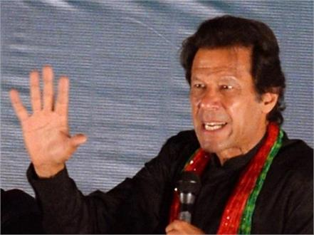 imran says pak s friendship offer to india should not be seen as weakness