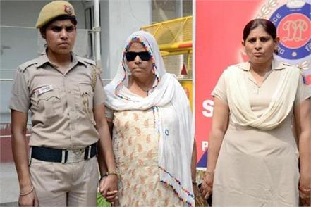 lady don arrested in delhi