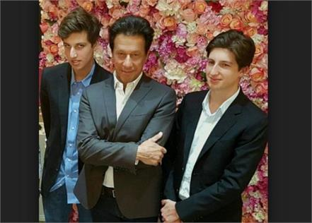 why imran s sons not attend his oath ceremony