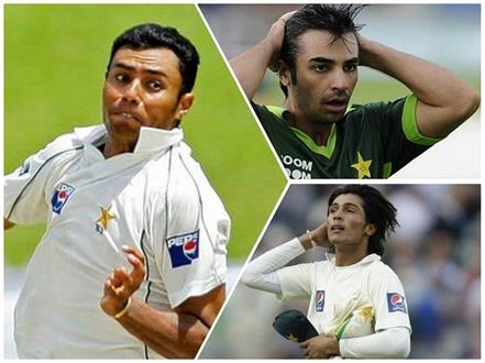 these five pakistani cricketers trapped in allegations of fixing