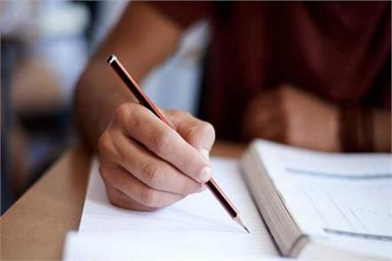 lakhs of students from haryana can get exemption from 8th board exams