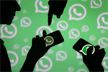 indian government can banned whatsapp