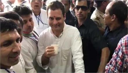 non confidence motion narendra modi rahul gandhi kamal nath