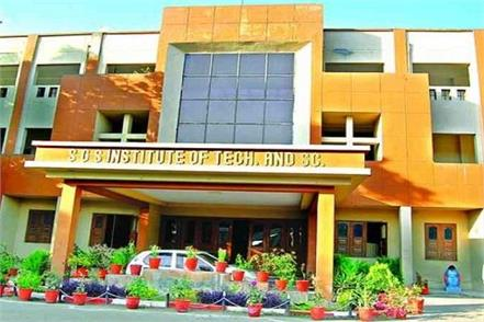 the first nano satellite center to be made in this state s institute