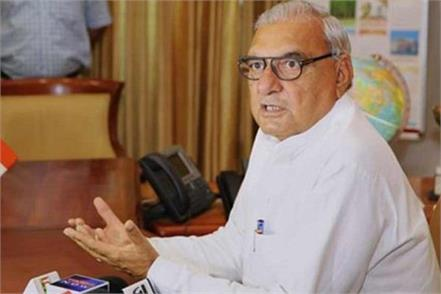 hooda got m p h w accused of rigging in recruitment
