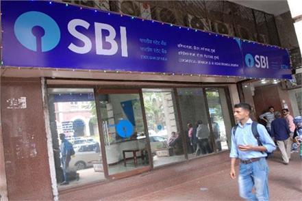 sbi rule of cash deposit deposit
