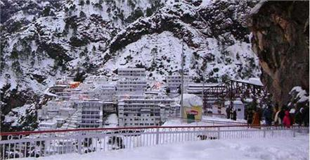 a big news for vaishno devi yatris
