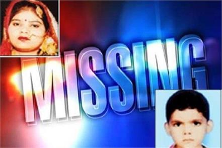 young man wandering in search of son and wife from cm6 month