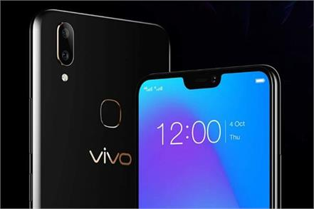 vivo v9 pro with 6gb ram launched in india kno price specifications and more