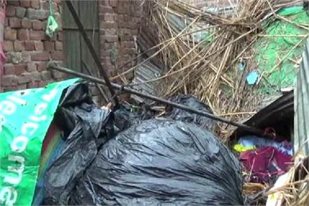 man died due to rain roof collapsed accident