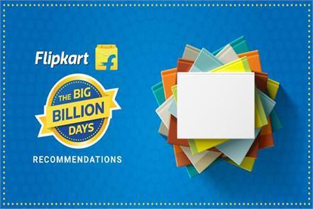 flipkart s biggest sale to begin