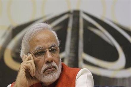 narendra modi ramdev bjp congress
