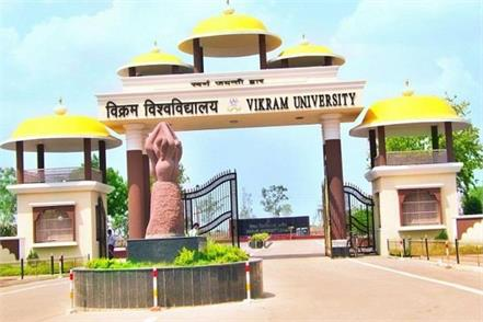 if you are going to take admission in this university then read this news