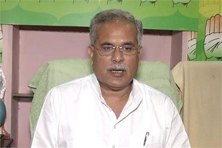 porn cd scandal chhattisgarh congress president sent to jail bhupesh baghel