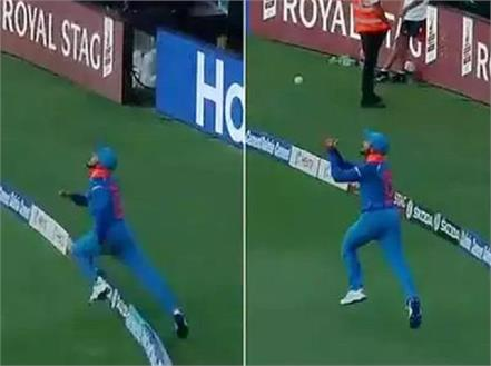 manish pandey outstanding catch video