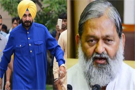 vij said siddhu working as a pakistani agent