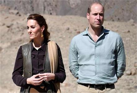 kate and prince william s plane forced to turn around in a thunderstorm in pak