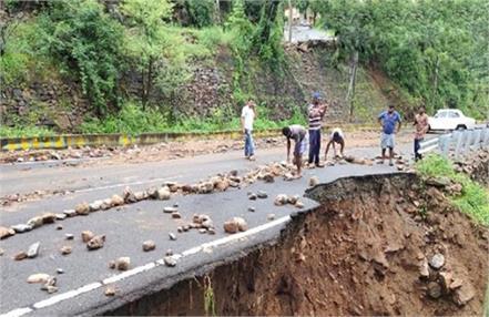 karnataka rain video viral