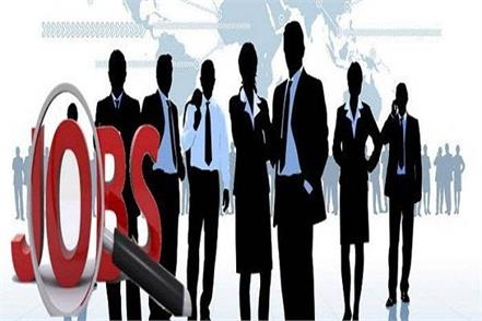10th pass open job box for unemployed youth